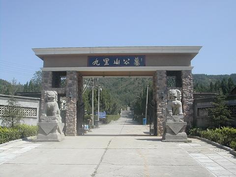 九里山公墓一区
