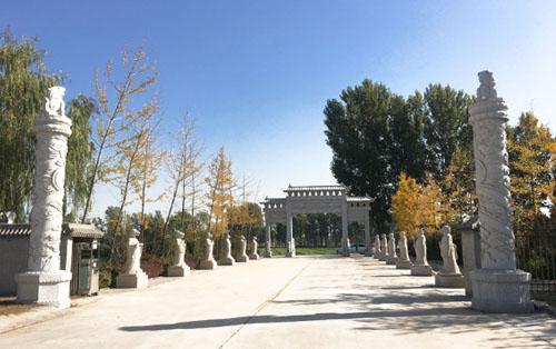 仙居园公墓/