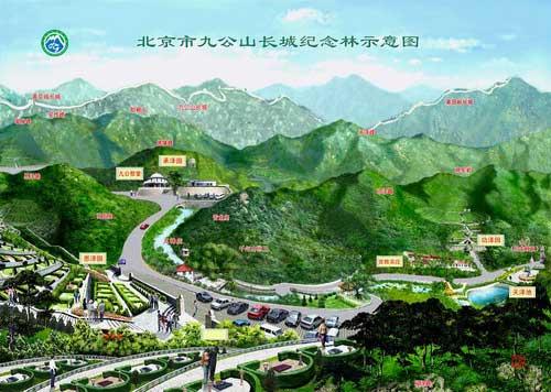 九公山长城纪念林最有发展的陵园