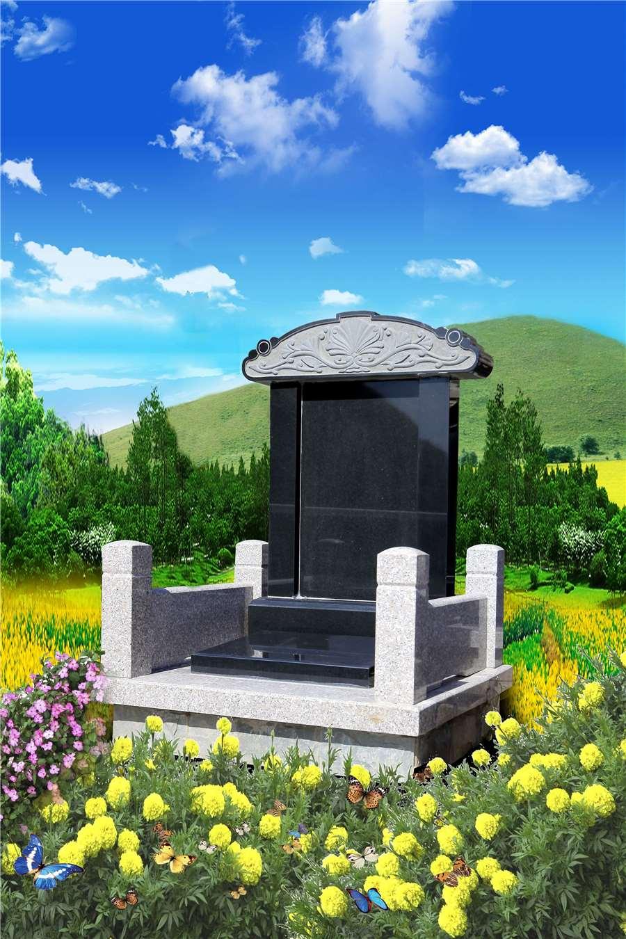 莲花园-两代人家族墓