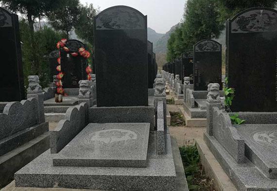 福寿园三期-传统立碑