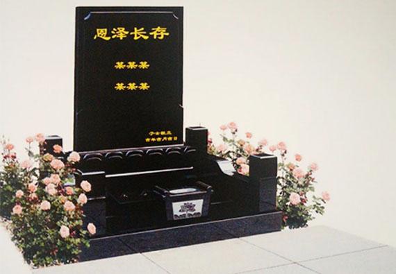 基本墓型A区-传统立碑