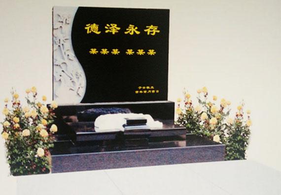 基本墓型F区-艺术立碑