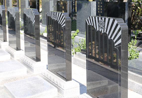 豪华园区-传统立碑