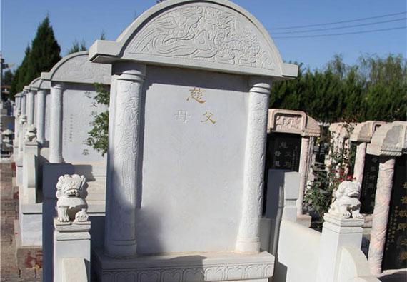 标准墓区-传统立碑