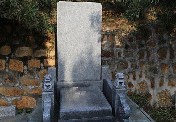 标准园区-传统立碑