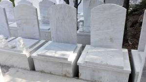 三区立式碑灰