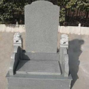艺术墓型-双狮碑