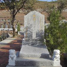 基本墓型-基本墓型