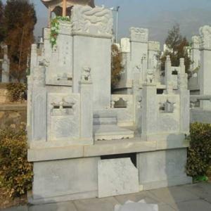 高级成型墓