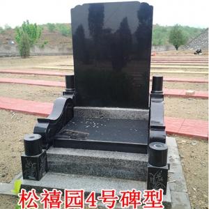 基本墓型-松禧园4号碑型