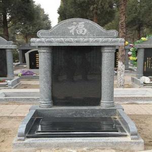 基本墓型-福禄碑