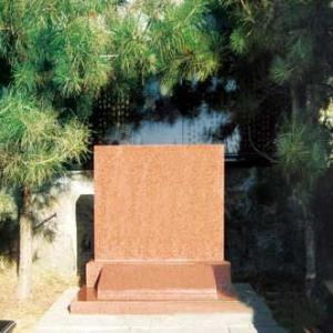 高档艺术墓2