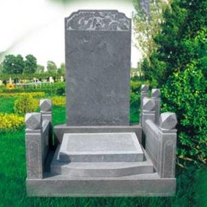 基本墓型-青石栏板墓